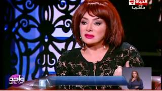 مازيكا واحد من الناس - نبيلة عبيد تشرح سبب الخلاف بينها وبين الفنانة نادية الجندي وكيف تم التصالح بينهم تحميل MP3