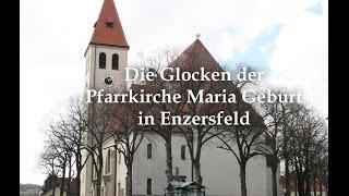 preview picture of video 'Geläute der Pfarrkirche Maria Geburt in Enzersfeld im Weinviertel'