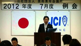 選挙管理委員会報告選挙管理委員長木原実郎