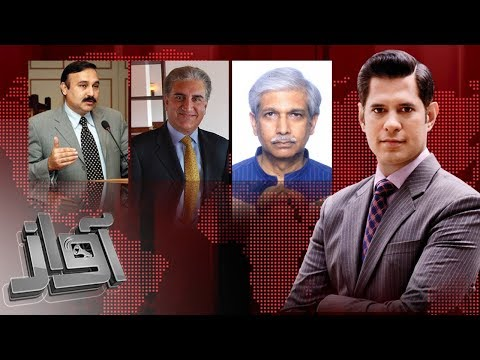 Lahore March Khatam, Aagay Kya Hoga? | Awaz | SAMAA TV | 14 Aug 2017