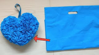 Cloth Bag Heart Making | DIY | Best Out Of Waste | Valentine Day Gift