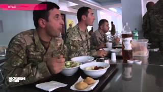 Как кормят в Армии Грузии