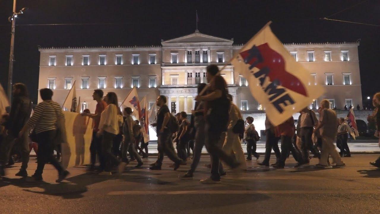 Συγκέντρωση του ΠΑΜΕ στην Κλαυθμώνος και πορεία διαμαρτυρίας ενάντια στο αναπτυξιακό νομοσχέδιο