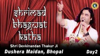 Shri Devkinandan Thakur Ji | Shrimad Bhagwat Katha | Dushera Maidan | Bhopal | LIVE Day 02 | 15-11-2016