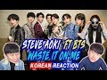 [ENG SUB]🔥🔥 KOREAN BOYS React To BTS & STEVE AOKI - Waste It On Me!!!!!!!