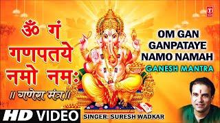 Om Gan Ganpataye Namo Namaha By Suresh Wadkar [Full Song] Ganesh Mantra