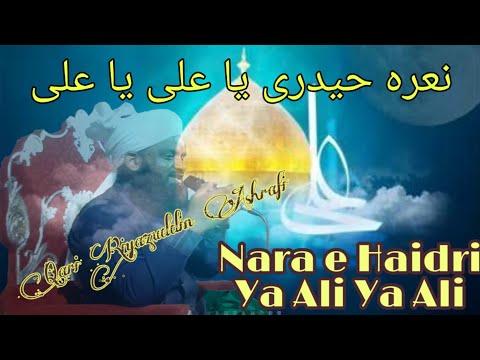 Nara e Haidri Ya Ali Ya Ali (Manqabat e Moula e Kainat)