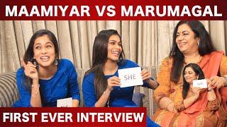 எங்க அம்மாவ கெடுக்காதான்னு Shanthanu என்ன திட்டுவான் -Kiki & Poornima Bhagyaraj Fun Filled Interview