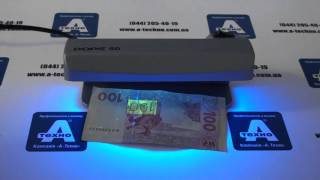 Dors 50 - відео 1