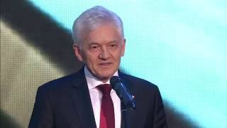 Вступительная речь Геннадия Тимченко