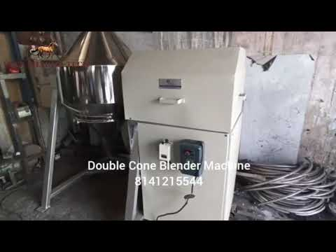 VPT RBI 50 Double Cone Blender Machine