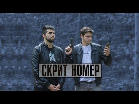 Un mezzo per la potenza pubblicizza Nagiyev