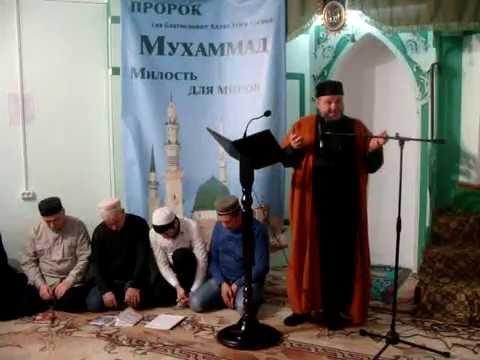 Мавлид набави, Дагестанская диаспора