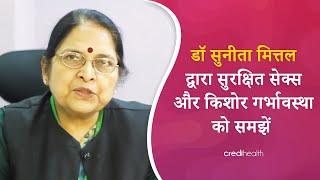 Dr. Suneeta Mittal - Safe Sex & Teen Pregnancy