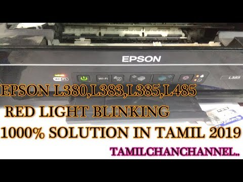 Download Epson Printer Service Required Solution Red Light