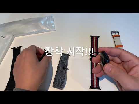 심천(알리)발 애플워치 밴드 가품 4종 (Apple watch band from aliexpress)