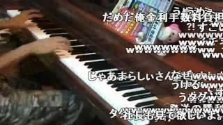 「ジャパネットたかた」のOPを弾いてみた【ピアノ】コメ付き