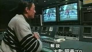 タイガー・ウッズ初来日TigerWoodsinJapan1997№5-12
