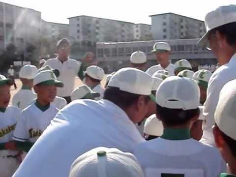 Yokoo Elementary School