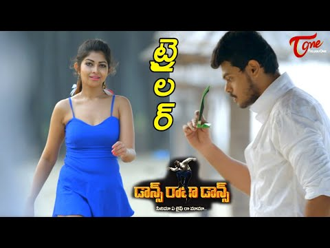 Dance Raja Dance telugu Movie Trailer by Venky AL TeluguOne Cinema