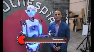 أحدث روبوت يمثل ويغني بالعربية