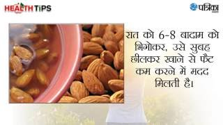 10 Tips for Good Health | Health tips in hindi | Tips for good health | Health Care tips
