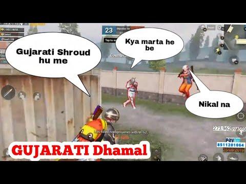 Gujarati Shroud Is Back   Gujarati TDM Dhamal PART 2   PUBG MOBILE FUNY GAME