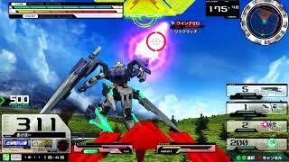 【vs大元帥】熟練度15 少将星5 ダブルオーガンダム セブンソード/G 【猛者の戦い ガンダム EXVSMBON マキブオン 高画質】