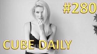 CUBE DAILY #280 - Лучшие кубы за день! Лучшая подборка за июль!