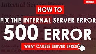 What is 500 Internal Server Error   How To Fix Internal Server Error   500 Server Error (Hindi)