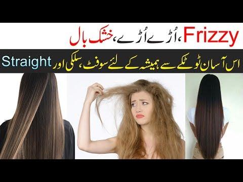 Beauty hair pharma spray para sa buhok bitamina