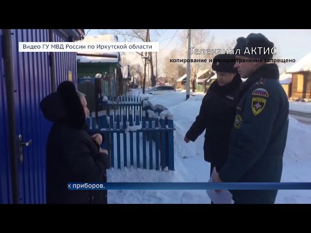 В Иркутской области увеличилось число пожаров