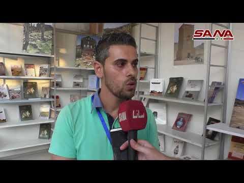 150 دار نشر ومؤسسة سورية تشارك في الدورة الـ 31 من معرض الكتاب
