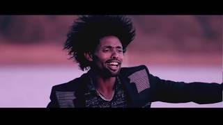 Download Urgeessaa Isheetuu (Dubbii nyaatti malee) - New