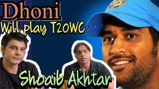 A tribute to Dhoni | Farewell | Shoaib Akhtar | BolWasim |