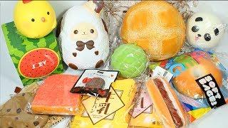 CHOCOSHEEP! + JOEY Watermelon Bread | Squishy Package #24 -  ilovesquishies803 and SillySquishies