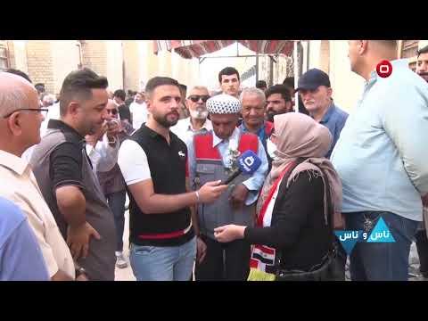 شاهد بالفيديو.. عراقية تدعو للإعتصام أمام السفارة الاميركية... والسبب؟