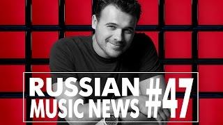 #47 10 НОВЫХ КЛИПОВ 2017   Горячие музыкальные новинки недели