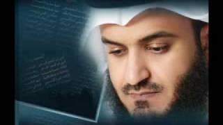 تحميل اغاني سورة الجمعه..كاملة 1/1..الشيخ : مشارى بن راشد العفاسى MP3