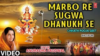 Maarbo Re Sugwa Anuradha Paudwal Bhojpuri Chhath Geet [HD Song] I Kaanch Hi Baans Ke Bahangiya b - Download this Video in MP3, M4A, WEBM, MP4, 3GP