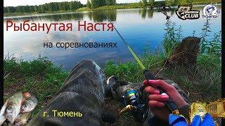 Барахолка рыбалка в контакте тюмень
