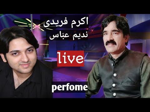 Akram Faridi | Nadeem Abbas |
