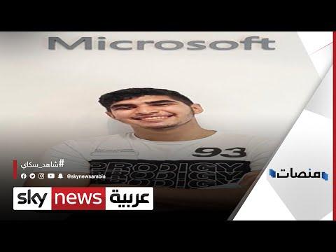 العرب اليوم - المصري عمرو شعراوي اختارته