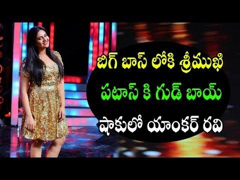 Anchor Sreemukhi Grand Entry into Bigg Boss Telugu Season 3 Shocked Anchor Ravi   Patas Comedy Show