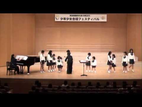 国文祭2011 京都府 久我の杜少年少女合唱団
