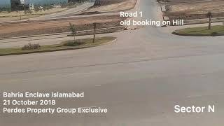 Bahria Enclave Islamabad Sector N Development Progress October 2018