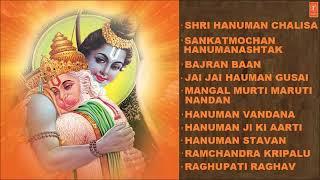 Shri human chalisha bhajans by hariharan.