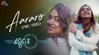 Koode -Aararo Song Lyric Video | Nazriya Nazim,Prithviraj Sukumaran,Parvathy| Anjali Menon|Official