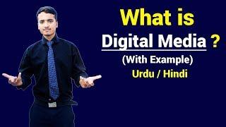 What Is Digital Media With Examples ? Urdu / Hindi