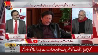 Ch Ghulam Hussain ki Imran Khan aur Shehbaz Sharif se mulakat -- Andar ki khabren sunain